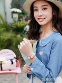 兒童手錶女孩小學生10歲可愛女童小清新12防水少女初中韓版石英錶