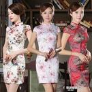 短款旗袍夏季新款少女修身復古日常改良傳統中國風祺袍洋裝 凱斯盾
