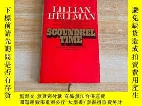二手書博民逛書店Scoundrel罕見TimeY249169 Lillian Hellman Macmillan, Londo