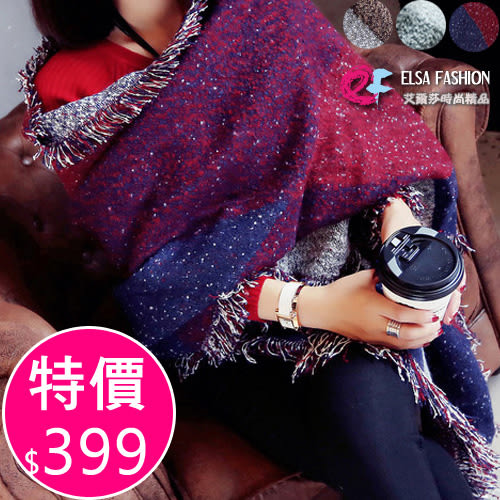 披肩圍巾電毯毯子被子 艾爾莎 不對稱斜角撞色流蘇格子圍巾披肩【TOY2177】