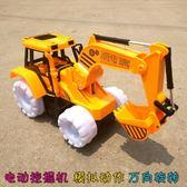 工程挖掘機小孩男汽車玩具挖土機電動01-6歲 sxx1322 【衣好月圓】