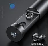 藍芽耳機無線雙耳小型5.0運動跑步單耳隱形入耳掛耳式安卓通用適用蘋果  卡布奇諾