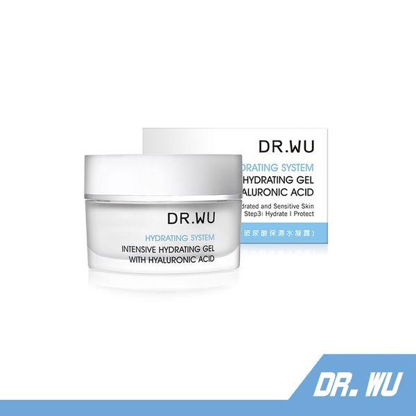 DR WU 玻尿酸保濕水凝露 30ml【RH shop】
