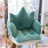 坐墊一體座椅墊凳子棉墊子屁墊毛絨地上【公主日記】