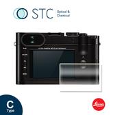 【STC】9H鋼化玻璃保護貼 - 專為Leica Q(Typ 116) 觸控式相機螢幕設計