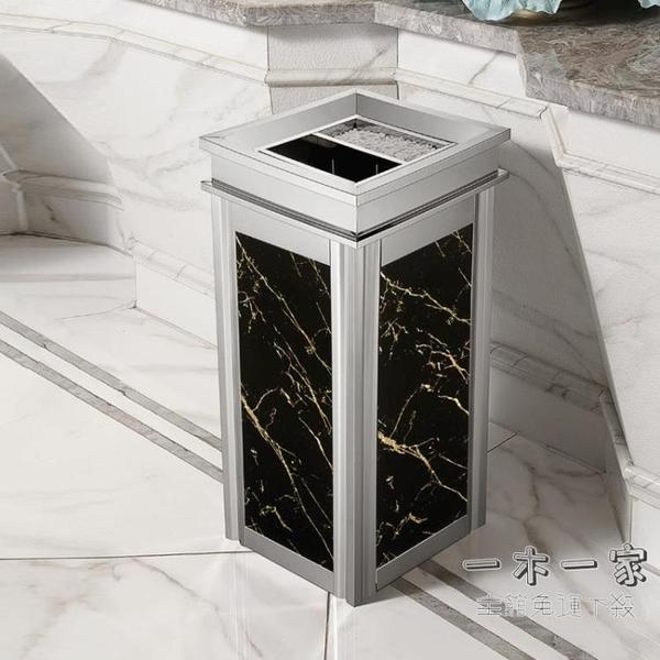 戶外垃圾桶 不銹鋼垃圾桶酒店大堂立式高檔家用商場電梯口戶外煙灰桶大號商用