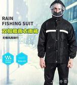 雨衣雨褲套裝男士加厚防水全身摩托車電瓶車分體成人徒步騎行雨衣 中秋節搶購
