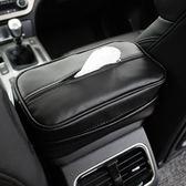 車載紙巾盒抽創意車內掛式汽車抽紙盒椅背遮陽板扶手箱可愛多功能  電購3C