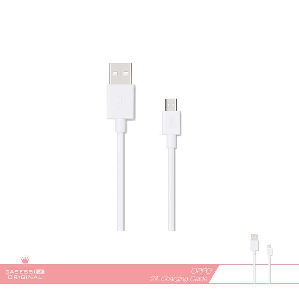 OPPO 原廠2A Micro USB數據傳輸線 各廠牌適用/ 電源 連接線/ 充電線【不支援閃充】