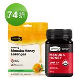 Comvita康維他 UMF5+麥蘆卡蜂蜜搭配橄欖葉潤喉糖