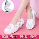 新款真皮護士鞋女軟底透氣不累腳防臭舒適春夏厚底增高小白鞋單鞋 快速出貨