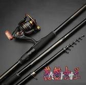 釣魚竿長節海竿海兩用磯釣桿套裝碳素超輕超硬 BF4356【花貓女王】