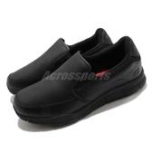 Skechers 休閒鞋 Nampa-Groton Wide 寬楦 黑 全黑 男鞋 工作鞋 抗滑 防觸電【ACS】 77157WBLK