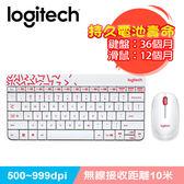 Logitech 羅技 MK240 NANO無線鍵鼠組 白色【送束口收納袋】