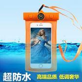 手機防水袋潛水套觸屏vivo 通用x20 x7 x9plus夜光游泳外賣防雨包 焦糖布丁