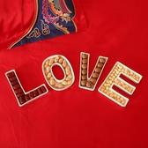 結婚慶用品婚禮婚房布置裝飾LOVE擺件