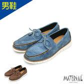 男鞋 時尚渲染綁帶休閒紳士鞋 MA女鞋 T3644