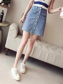 夏季新款韓版單排扣牛仔半身裙女高腰顯瘦A字裙子百搭包臀裙
