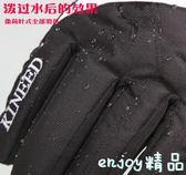 手套男冬季保暖加厚防風防水防寒棉戶外摩托車騎車騎行滑雪手套男  enjoy精品