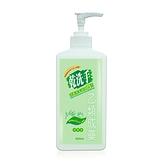 現貨 綠的GREEN 乾洗手消毒潔手凝露75% 500ml(乙類成藥) 元氣健康館