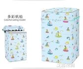 3公斤XQB30-M108LH嬰兒童迷你M358H洗衣機套M108PH防水防曬罩『艾麗花園』