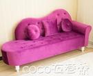 熱賣雙人沙發布藝小戶型沙發客廳簡約現代租房服裝店貴妃沙發椅雙人臥室小沙發LX coco