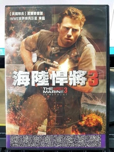 挖寶二手片-C51-正版DVD-電影【海陸悍將3】-尼爾麥當諾 WWF世界摔角巨星米茲(直購價)