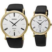 【台南 時代鐘錶 SEIKO】精工 Premier 典雅羅馬時標情人對錶 皮帶 SKP396J1 SXB432J1