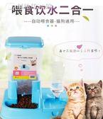 貓咪用品貓碗雙碗自動飲水狗碗自動喂食器寵物用品貓盆食盆貓食盆 父親節好康下殺