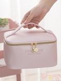 女化妝包便攜防水大容量收納包化妝品手提袋【聚可愛】
