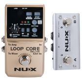 【金聲樂器】Nux LOOP CORE DELUXE 效果器 循環 錄音 錄音效果 含切換踏板