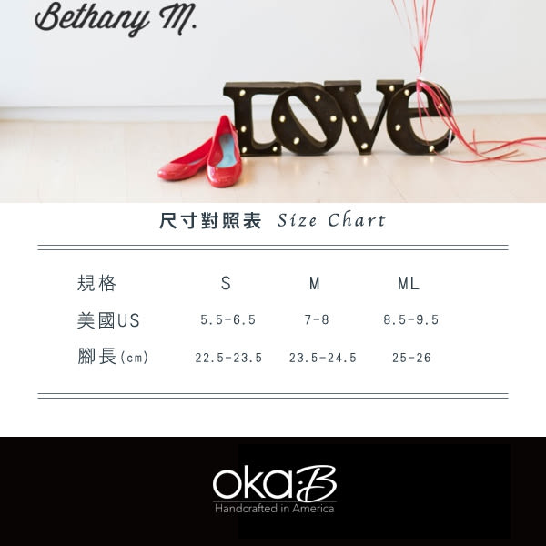 【OkaB】TAYLOR經典款亮面娃娃鞋/包鞋 桃紅(k0524TA-ROS)