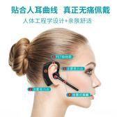 V8無線手機藍芽耳機通用耳塞掛耳式開車vivo蘋果oppo男女專    3C優購