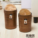 垃圾筒搖蓋木頭色收納筒木質地板...