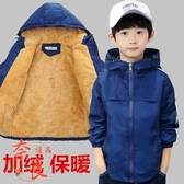 全館83折 衝鋒衣男童外套加厚秋裝韓版中大童上著外套