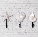 美式創意家居裝飾品玄關掛鑰匙架復古衣帽鉤...
