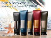 【彤彤小舖】Bath & Body Works 男性長效保濕身體乳霜 226g (不油膩保濕) BBW美國原裝進口