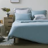HOLA 法式輕柔水洗亞麻系列 床包 雙人 灰湖綠