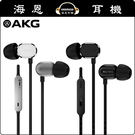 【海恩數位】AKG N20u 耳道式耳機 小而美的精緻耳機 (有通話功能)