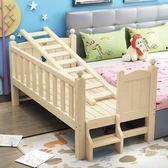 兒童床實木兒童床帶護欄小床拼接大床加寬床男孩女孩單人床嬰兒拼接床邊【快速出貨】