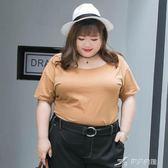 大碼夏裝女胖mm新款簡約T恤韓版百搭顯瘦純色性感一字肩上衣 樂芙美鞋