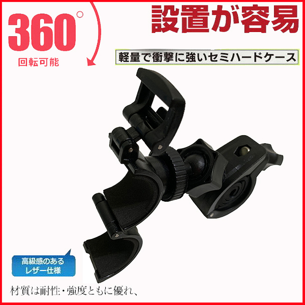 mio MiVue M733 M650 M775 plus sj2000 m10 快拆座獵豹後視鏡支架快拆行車記錄器車架