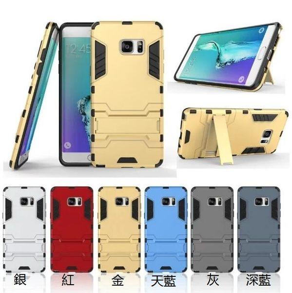 【SZ12】g5 手機殼 盔甲二合一 K10 手機殼 lg g4 手機殼 lg k10 lg v10 手機殼