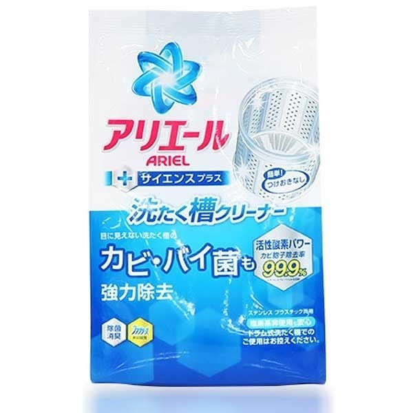 ●魅力十足● 日本P&G 洗衣槽清洗劑(250g)洗衣機清潔劑