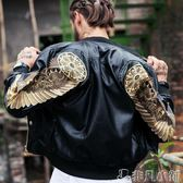皮衣 刺繡pu皮衣男機車服夾克外套青年修身韓版帥氣男裝潮 非凡小鋪