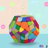 Bbay 五魔方 十二面體 異形 實色 免貼紙 順滑 益智解壓玩具