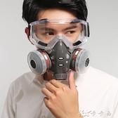 防護口罩 防毒口罩防塵面具面罩噴漆電焊化工氣體防甲醛異味工業農藥活性炭 卡卡西
