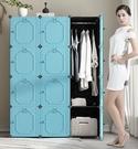 簡易衣柜現代簡約布組裝仿實木