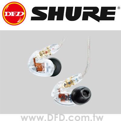 美國 舒爾 SHURE SE425 耳道式 噪音隔離耳機 銀色、透明雙色 可換線 公司貨