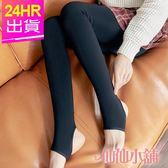 褲襪 黑 中藥養生加厚加絨踩腳打底 素色保暖內搭褲 仙仙小舖